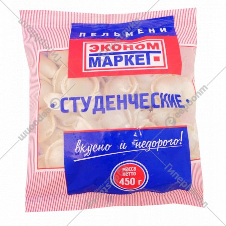 Пельмени «Эконом Маркет» Студенческие, 450 г