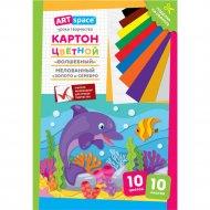 Картон цветной «Волшебный.Дельфин» 10 цветов.
