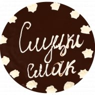 Торт «Слуцкi смак» 1 кг