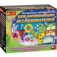 Научная игра «Интересные эксперименты для начинающих исследователей».