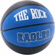 Мяч баскетбольный Rubber 8 RMBR-003.