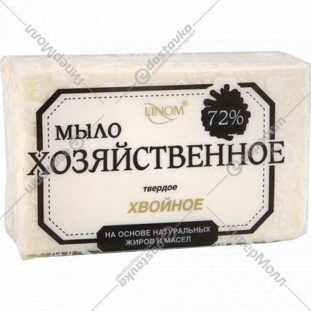 Мыло хозяйственное «Хвойное» твердое 72%, 200 г.