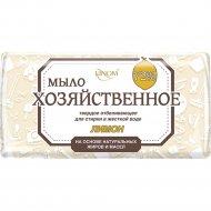 Мыло хозяйственное «Лимон» 72%, 200 г.