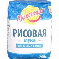 Мука «Кудесница» рисовая 700 гр.