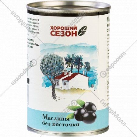 Маслины «Сезон» без косточки, 300 г.