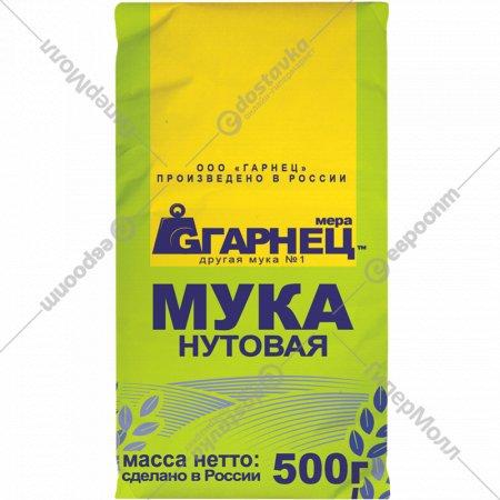 Мука «Гарнец» нутовая, 500 г.