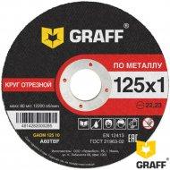 Круг отрезной по металлу «Graff» 125х1х22.23 мм.