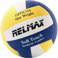 Мяч волейбольный «Relmax» Soft PU RMLV-001.