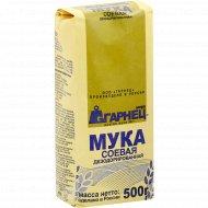 Мука соевая «Гарнец» дезодорированная, высший сорт, 500 г.