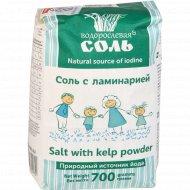 Соль «Водорослевая» с ламинарией, 700 г.