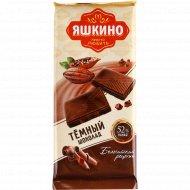 Темный шоколад «Яшкино» 90 г.