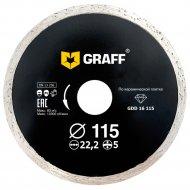 Алмазный диск по керамической плитке «Graff» 115x5x2x22.23 мм.