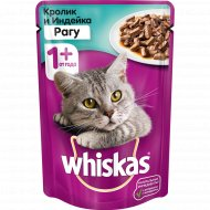Корм для кошек «Whiskas» рагу с кроликом и индейкой, 85 г.