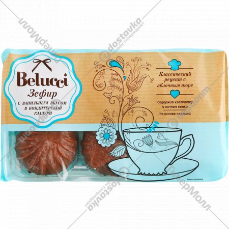 Зефир «Belucci» с ванилью в глазури, 380 г.
