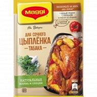 Смесь «Maggi» Для сочного цыплёнка табака, 47 г.