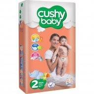 Детские подгузники «Cushy Baby» Mini, размер 2, 3-6 кг, 80 шт.