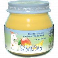 Пюре фруктово-молочное «Бибиколь» манго, банан и козий творожок, 80 г.