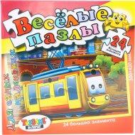 Развивающая игра пазл «Трамвайчик» 24 элемента.