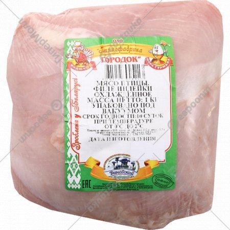 Филе индейки охлажденное, 1 кг.