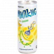 Напиток газированный «Milkis» банан, 0.25 л.