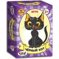 Карточная игра «Чёрный кот» 41 карточка.
