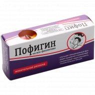 Жевательная резинка «Пофигин» 50 г.