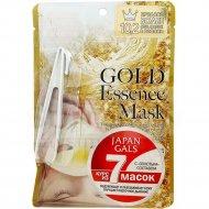 Маска для лица с золотым составом, 7 шт.