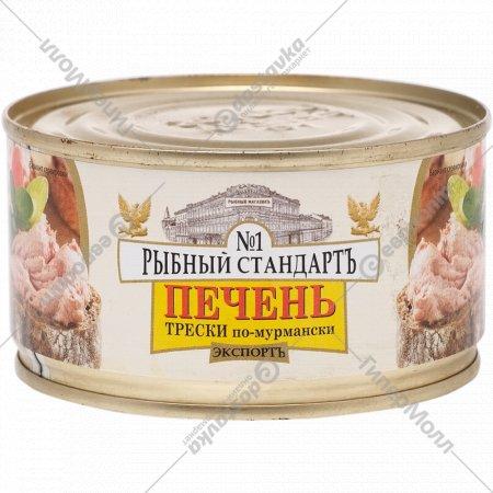 Печень трески «По-Мурмански» тонкоизмельченная, 185 г.