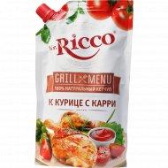 Кетчуп к курице с карри «Mr.Ricco» Pomodoro Speciale, 350 г.