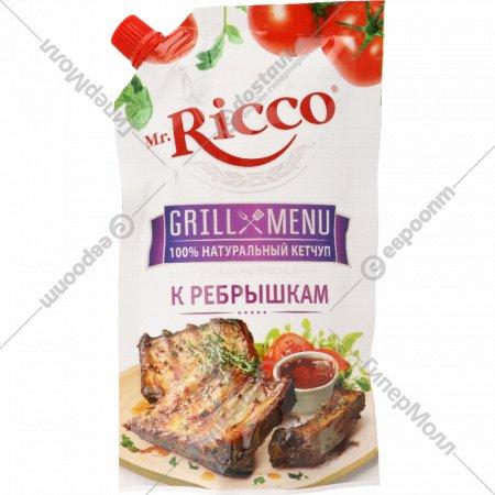 Кетчуп к ребрышкам «Mr.Ricco» 350 г.