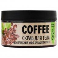 Скраб для тела сахарный, кофе, 250 мл.