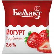 Йогурт «Беллакт» клубника 2.6 %, 400 г.