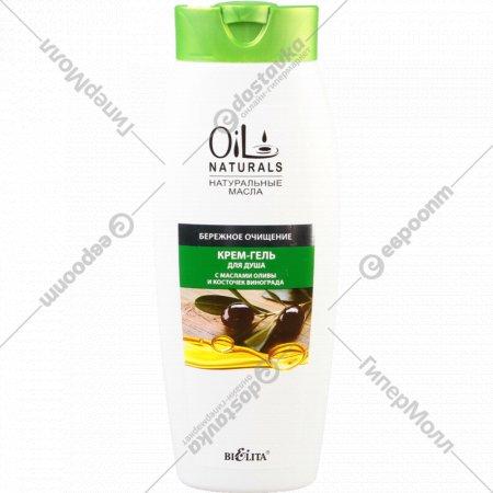 Крем-гель для душа «OIL» маслами оливы и косточек винограда, 430 мл.