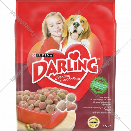 Корм для собак «Darling» мясо и овощи, 2.5 кг.