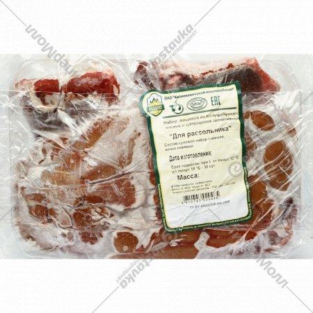 Набор пищевой «Для рассольника» 1 кг.