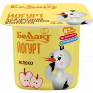 Йогурт детский «Беллакт» с пребиотиком, яблоко, 2.9%, 100 г.