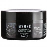 Маска «Мумие» против выпадения волос, 240 г