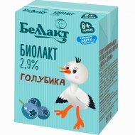 Продукт кисломолочный «Беллакт» голубика, 2.9%, 210 г