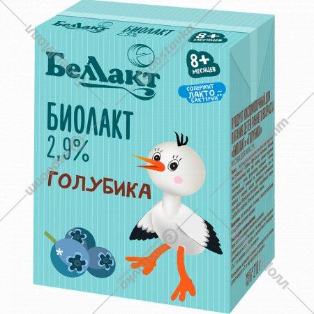 Продукт кисломолочный «Биолакт» голубика, 2.9%, 210 г.