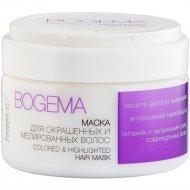 Маска «Bogema» для окрашенных и мелированных волос, 250 г.