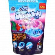 Капсулы для стирки цветных тканей «Der Waschkonig» 30 шт.
