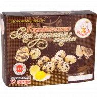 Яйца перепелиные «Городокские» пищевые, 12 шт.