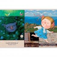 Альбом для рисования «BG» 16 листов
