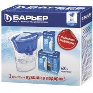 Фильтр-кувшин для очистки воды «Барьер-Хит» синий + 3 кассеты.