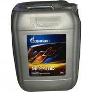 Масло индустриальное «Gazpromneft» МГЕ-46В, 253331607, 20 л
