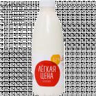 Молоко «Лёгкая цена» ультрапастеризованное 3.2 %, 0.9 л.