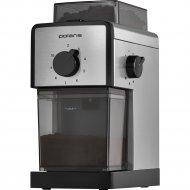Кофемолка «Polaris» PCG 1620 Stone.