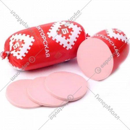 Колбаса вареная «Докторская» 400 г.