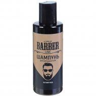 Шампунь «Barber line» для бороды, усов и голов, 145 мл.