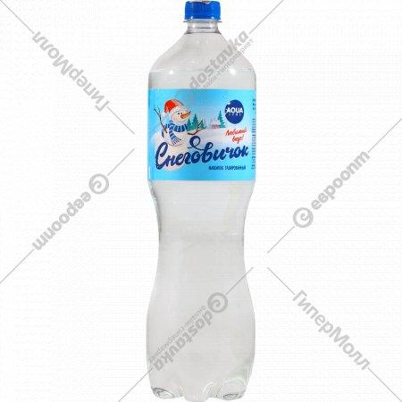Напиток газированный «Aqualine» снеговичок, 1.5 л.
